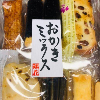 瑞花 新潟駅ビル店