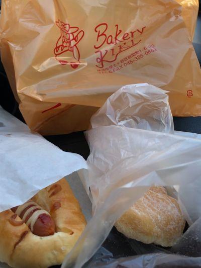 ベーカリー キキ(Bakery kiki)