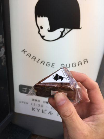 カリアゲ シュガー (KARIAGE SUGAR) の口コミ