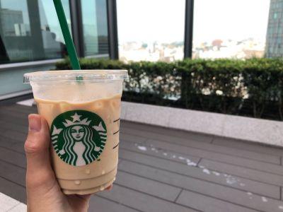 スターバックスコーヒー 名古屋JRゲートタワー店