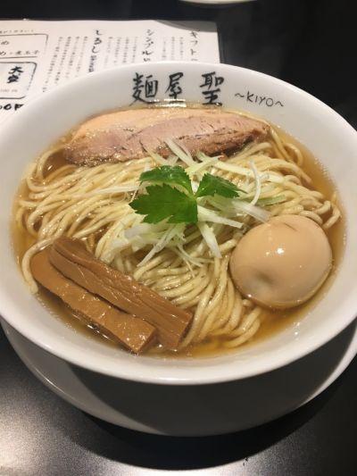 麺屋 聖 (~kiyo~)