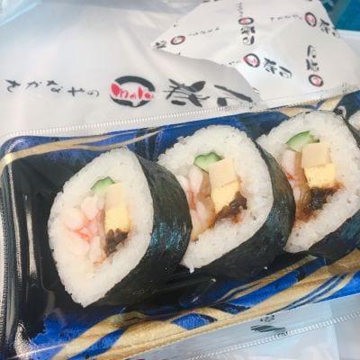 さかなやのmaru寿司 新大阪駅店