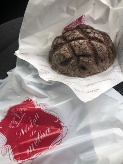 Melon de melon 佐賀南部バイパス店