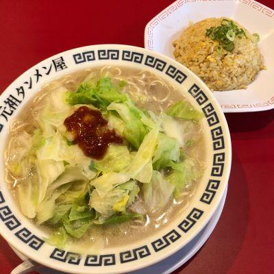 岐阜タンメン 一宮インター2号店