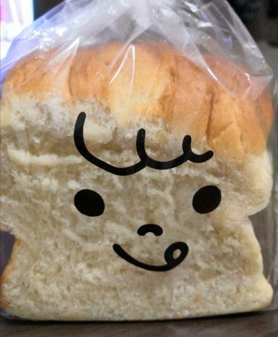 パンの国 マーニ