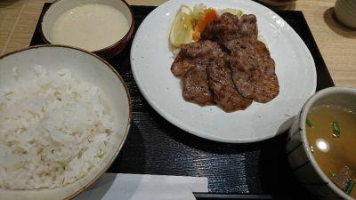 たんやHAKATA 福岡パルコ店