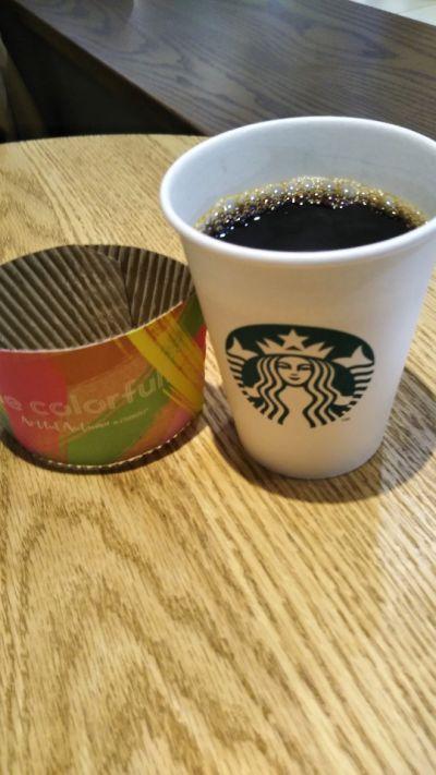 スターバックスコーヒー アリオ蘇我店