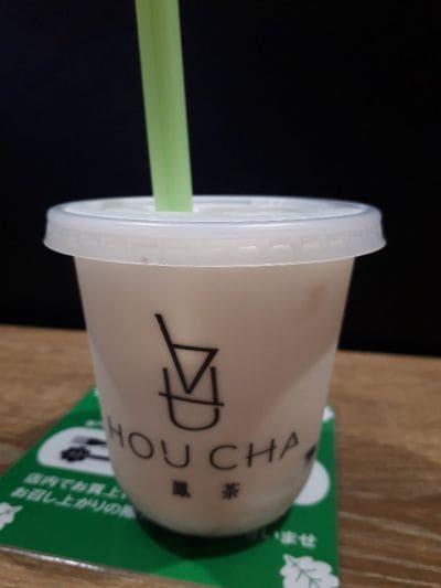 龍晶飯店 鳳茶  HOU CHA