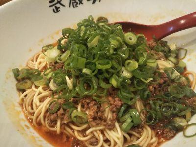 汁なし担々麺 武蔵坊 横川店