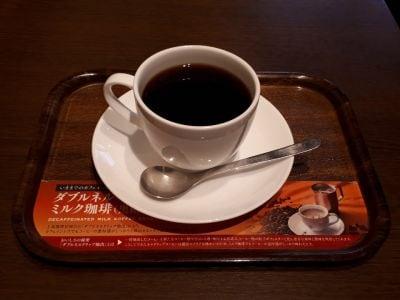上島珈琲店 ペアナードオダサガ店