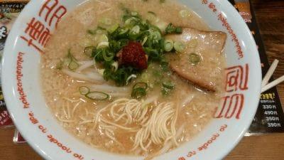 博多麺々 三田店