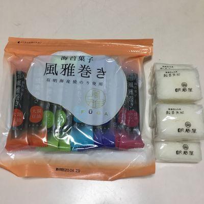 全国の銘菓 菓遊庵 広島三越店の口コミ