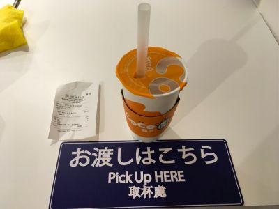 CoCo Fresh Tea & Juice 新宿東口店