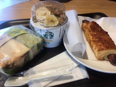 スターバックスコーヒー 一宮富士店