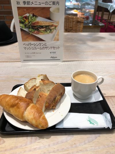 ジョアン 広島店