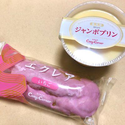 銀座コージーコーナー イオン新潟東店