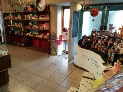 Un Petit Peu パルティフジ衣山店