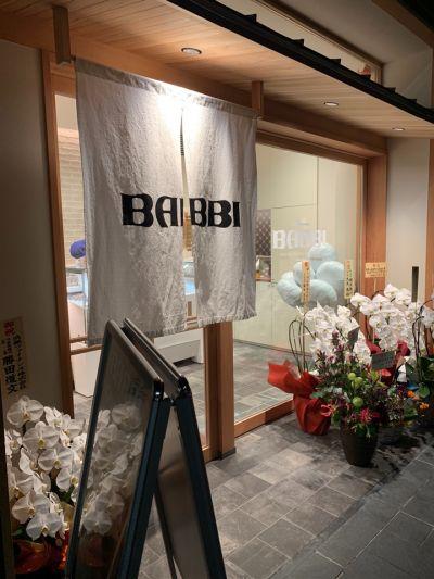 BABBI GELATERIA 京都店