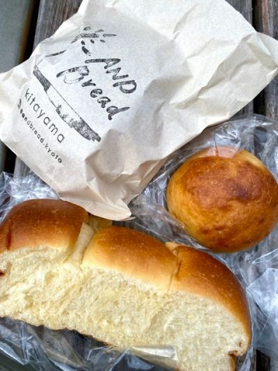 AND Bread kitayamaの口コミ