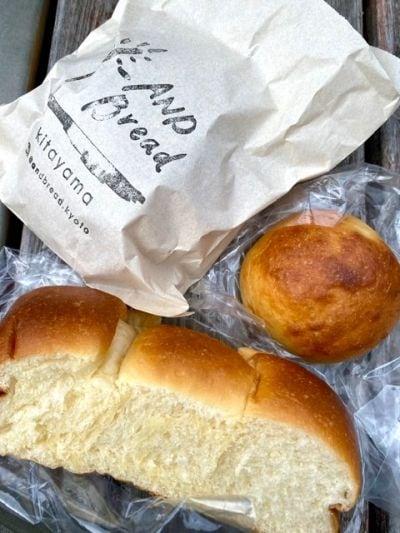 AND Bread kitayama
