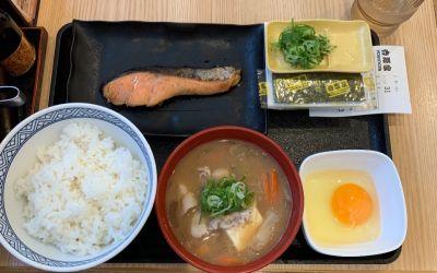 吉野家330号線壺川店