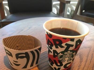 STARBUCKS沖縄アブロうるま店