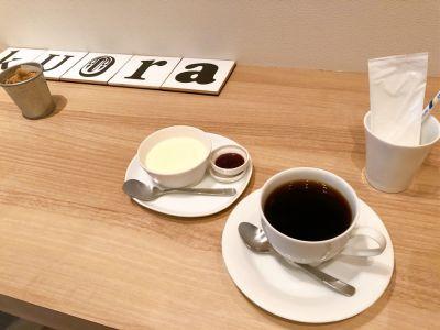 久緒羅珈琲 (クオラコーヒー)