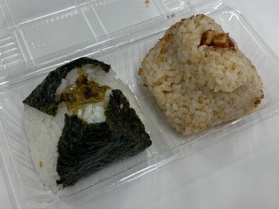 おむすび権米衛 中野坂上メトロピア店