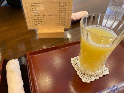 Cafe chromatic