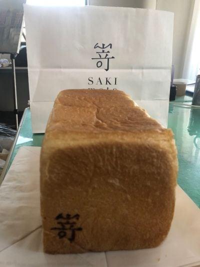 嵜 SAKI moto  bakery