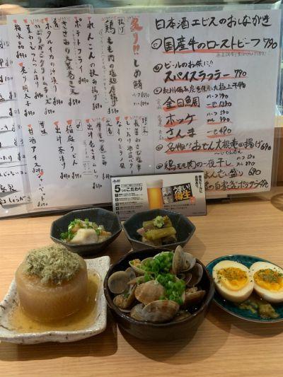 日本酒 エビス
