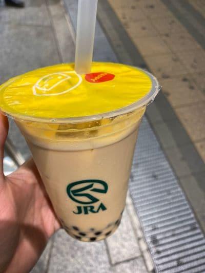 happylemon 京王新宿店の口コミ