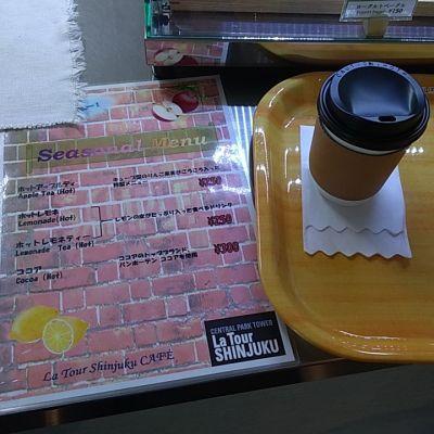 ラ・トゥール新宿カフェ(La Tour SHINJUKU)の口コミ