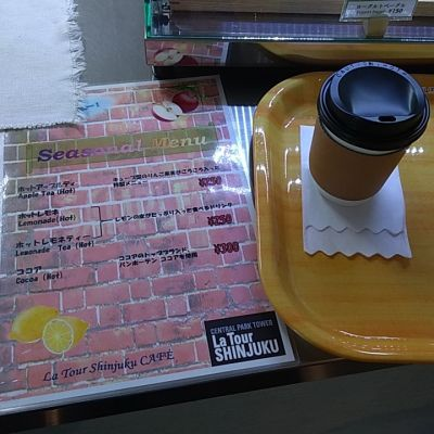 ラ・トゥール新宿カフェ(La Tour SHINJUKU)