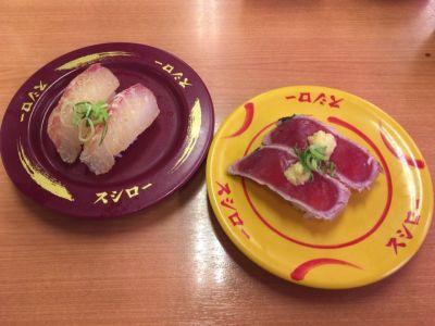 スシロー 藤沢大庭店