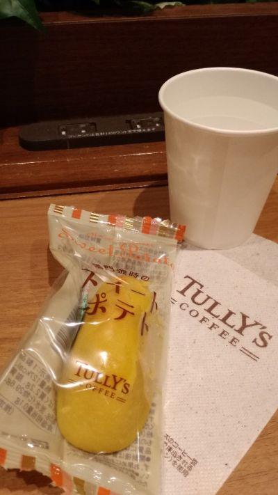 タリーズコーヒー 六本木3丁目ナナナリア店