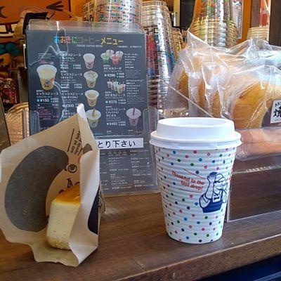 おおきにコーヒー 心斎橋アメリカ村店