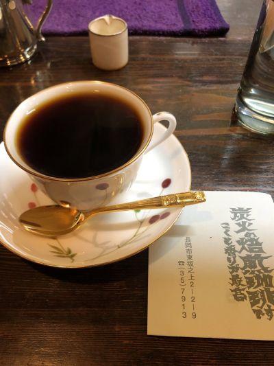 おぐま珈琲店