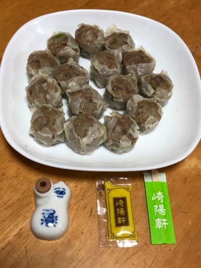 崎陽軒 保土ケ谷駅店