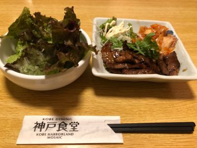 神戸食堂の口コミ