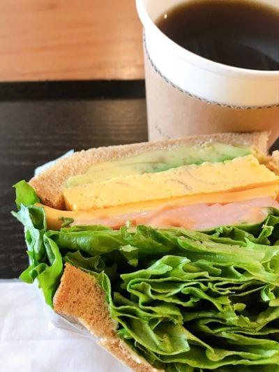Park South Sandwich