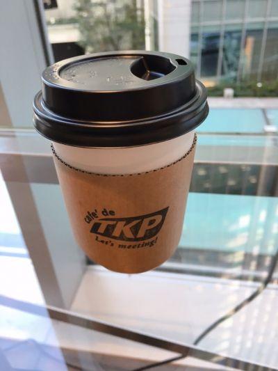 cafe de TKP