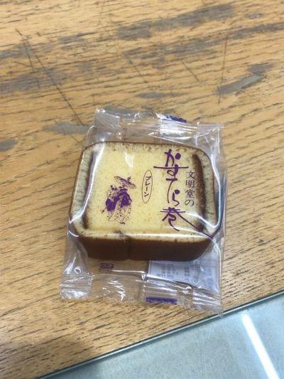 横浜文明堂 本店