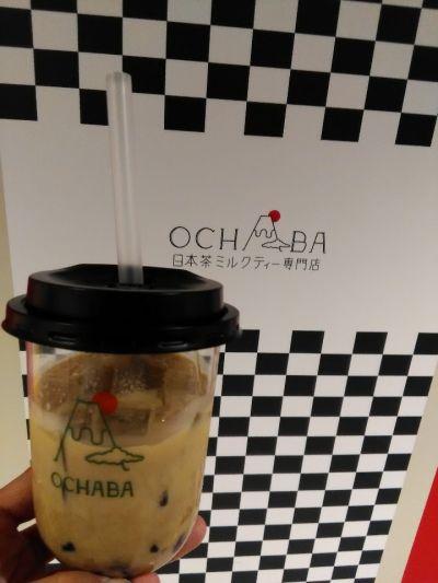 オチャバ なんばCITY店