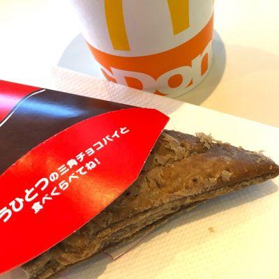 マクドナルド 16号上鶴間店