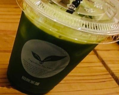 田頭茶舗 アミュプラザ小倉店