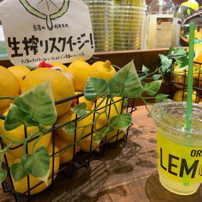 レモネードbyレモニカ マルイシティ横浜店
