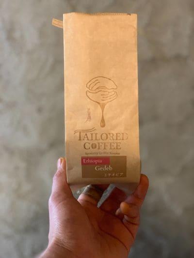 TAILORED COFFEE