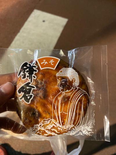 鎌倉壱番屋 小町店