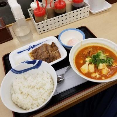 松屋 新所沢東口店の口コミ